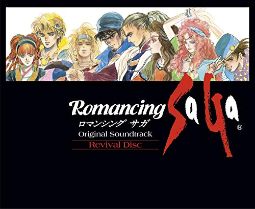 【メーカー特典あり】 Romancing SaGa Original Soundtrack Revival Disc (通常盤) (ポストカード付)