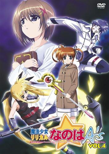 魔法少女リリカルなのはA's Vol.4 [DVD]の詳細を見る