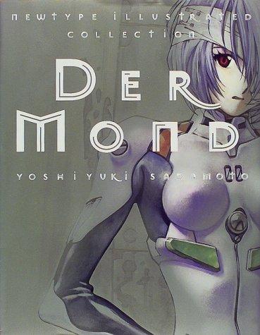 DER MOND―貞本義行画集の詳細を見る