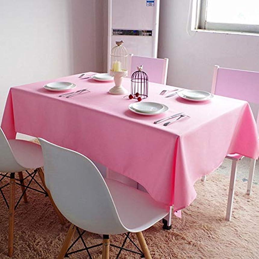 自分を引き上げる灌漑ポット四角形 テーブル,単色 洗える ポリエステル テーブルクロス,すごい の ビュッフェ テーブル 第三者 休日の夕食 結婚 そして もっとその-ピンク 90x140cm(35x55inch)