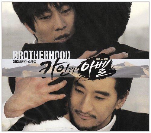 韓国ドラマ カインとアベル オリジナルサウンドトラックCD Ver.2