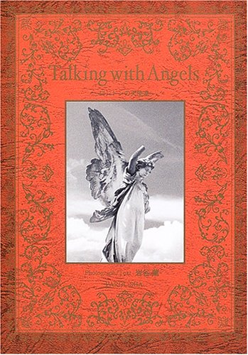 Talking with Angels―ロンドンの天使達の詳細を見る