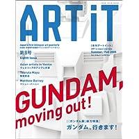 ART iT (アートイット) 2005年 07月号