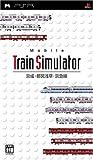 Mobile Train Simulator 京成・都営浅草・京急線
