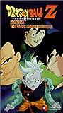 Dragon Ball Z: Babidi - Dark Prince Returns [VHS] [Import]