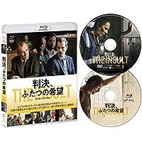 判決、ふたつの希望 ブルーレイ&DVDセット