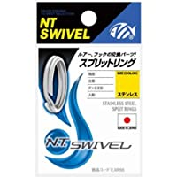 NTスイベル(N.T.SWIVEL) スプリットリング #6
