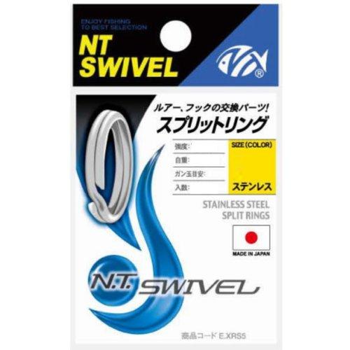 NTスイベル(N.T.SWIVEL) スプリットリング #4