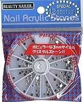 BEAUTY NAILER ネイルアクリルストーン NAA-31