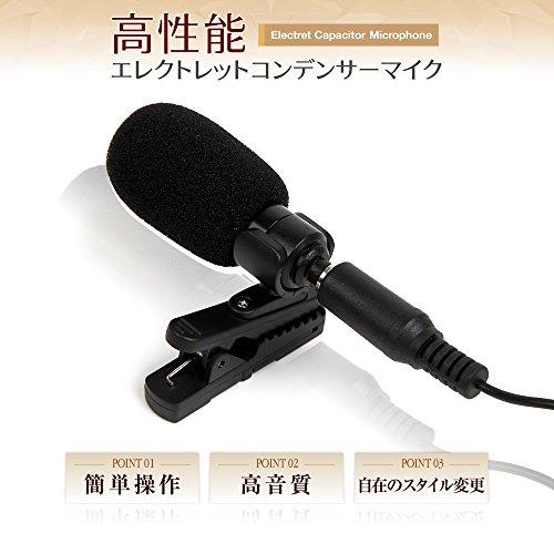 Ashuneru 高性能 エレクトレッ ト コンデンサーマイク iPhone iPad iPod Touch Mac対応 XO-V001