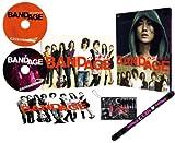 BANDAGE バンデイジ 豪華版DVD 2枚組 (本編DVD+特典DVD) <初回限定> 画像