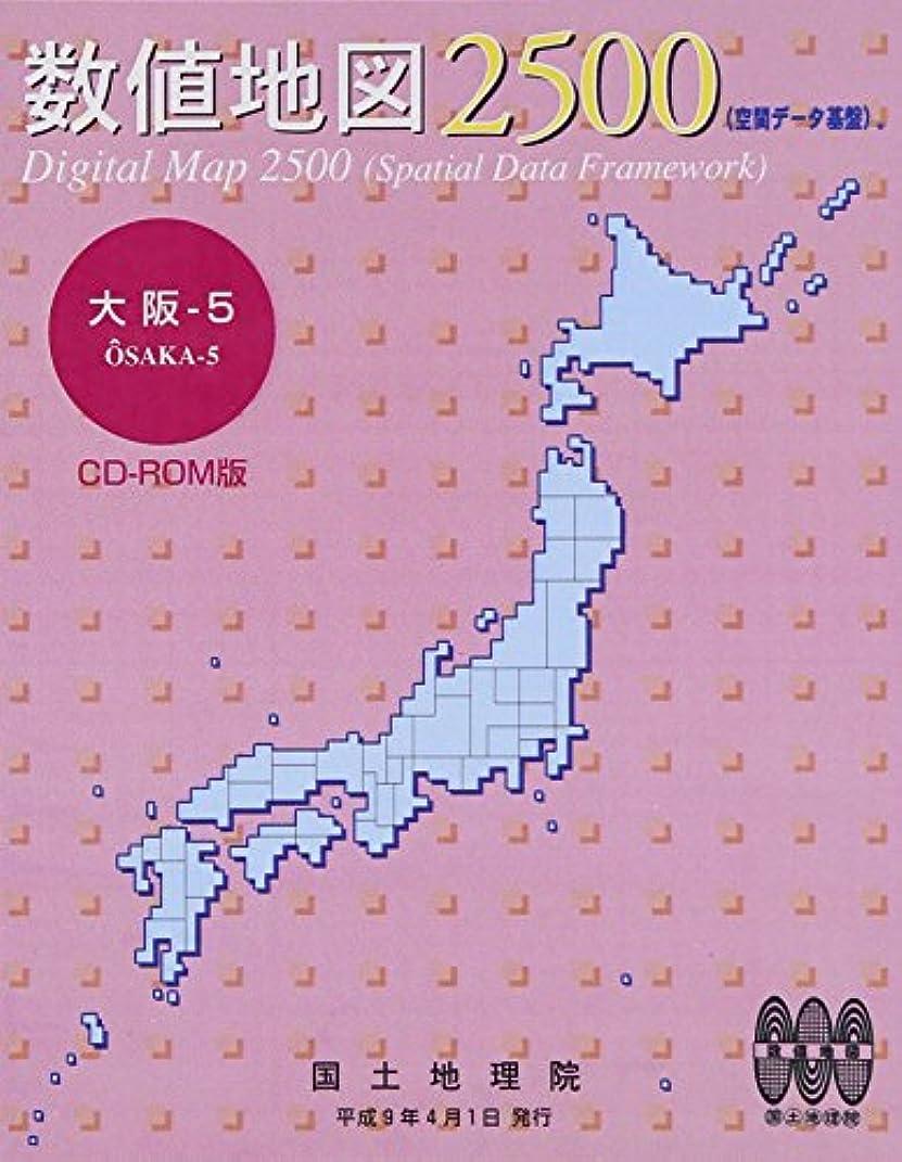 チップ灰ショッキング数値地図 2500 (空間データ基盤) 大阪-5
