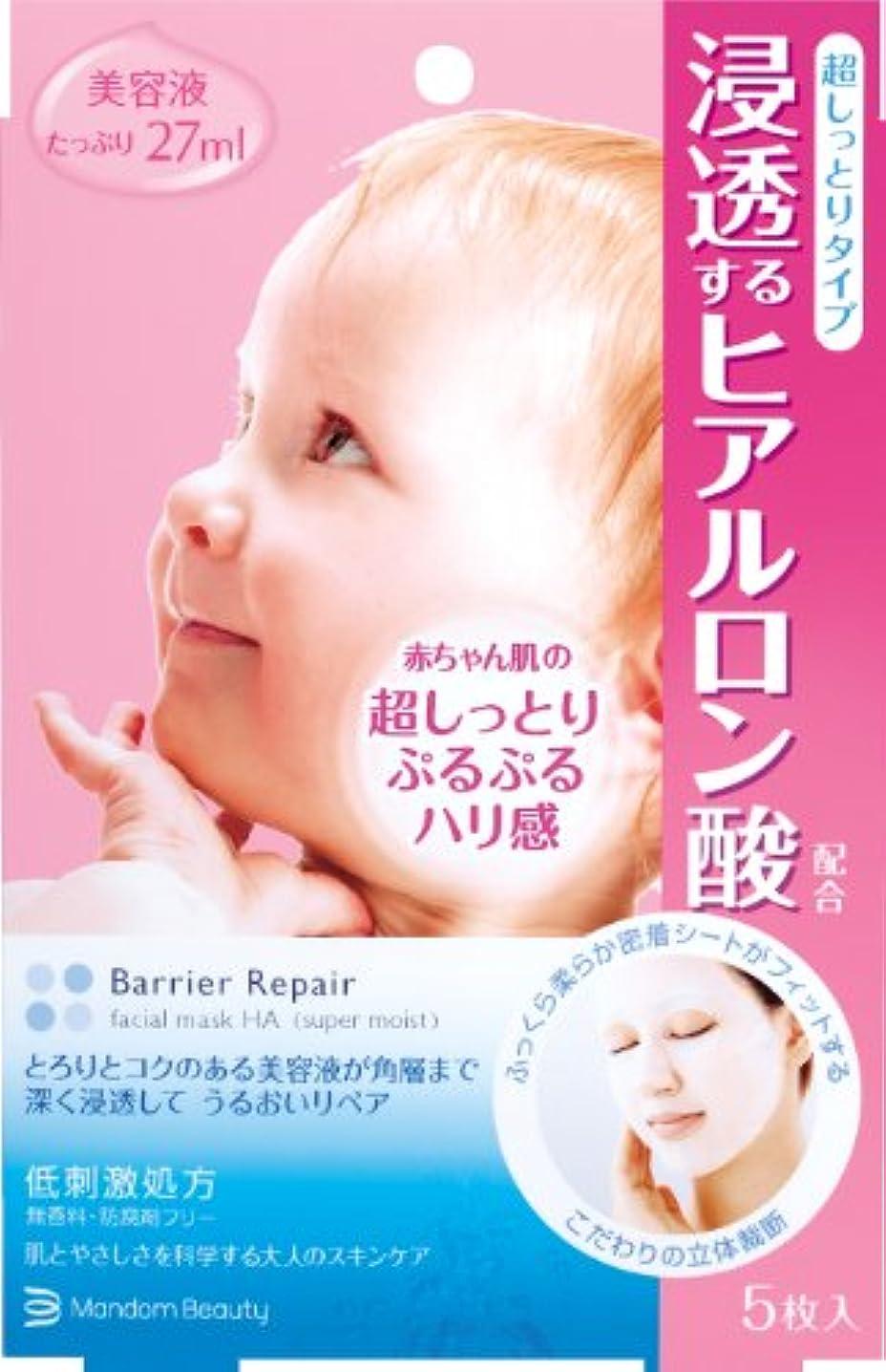 マークヒョウ質素なBarrier Repair (バリアリペア) シートマスク (ヒアルロン酸 超しっとり) 5枚