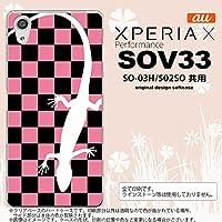 SOV33 スマホケース XPERIA X SOV33 カバー エクスペリア X トカゲ ピンク nk-sov33-863