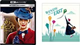 【Amazon.co.jp限定】メリー・ポピンズ リターンズ 4K UHD MovieNEX オリジナルハンドタオル付き  [4K ULTRA HD+ブルーレイ+デジタルコピー+MovieNEXワールド] [Blu-ray]