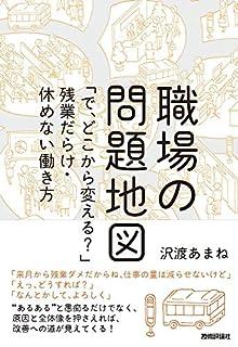 神戸ポートタワーホテル みなと元町駅から5分 途中セブンあり。神戸旅行一日目