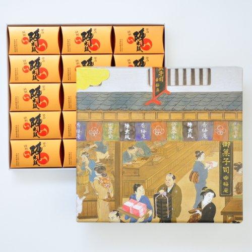 お菓子の香梅 特製誉の陣太鼓30個入 スイーツ 1150g (のしなし)