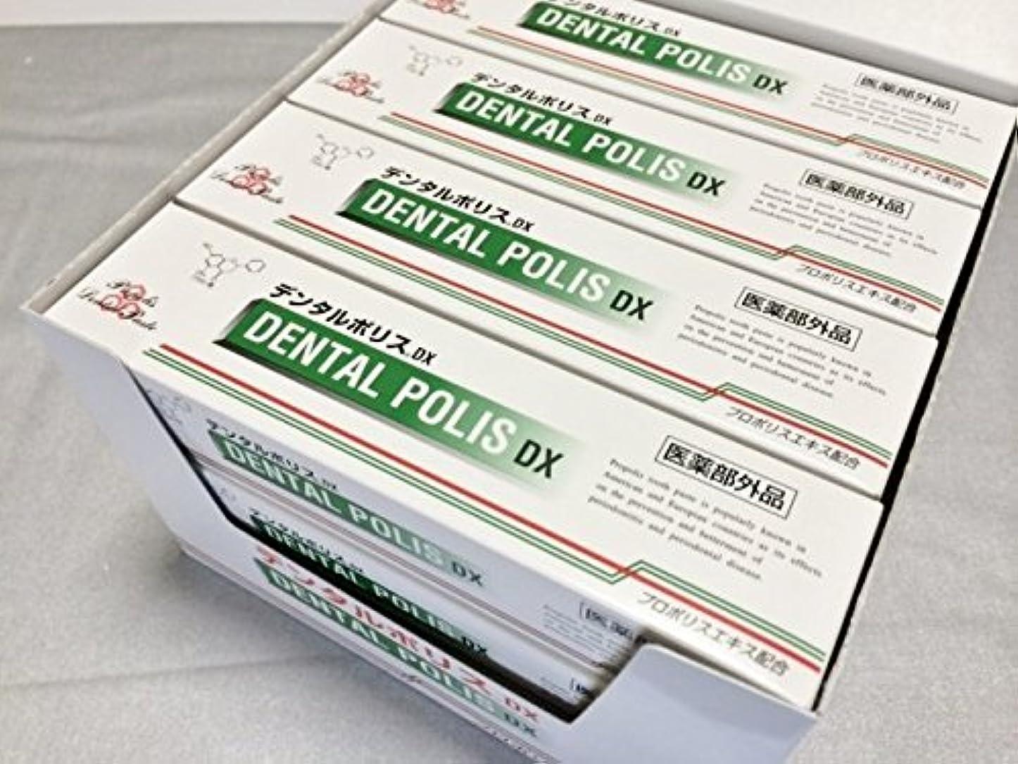 トレーダー植物学変形デンタルポリス DX 12本セット 医薬部外品