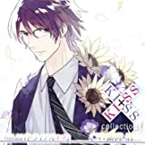 【ドラマCD】KISS×KISS collections Vol.22 トライアルキス (CV.遊佐浩二) アニメイト限…