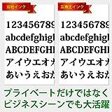 ブラザーインクカートリッジlc3111 Brotherインクlc3111 互換インク LC3111-4PK 4色パック/大容量/1年保証/ICチップ残量表示機能【1互換王】 画像
