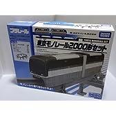 TOMY プラレール限定車両 東京モノレール2000形セット