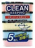 オーエ キッチン クリーンキーピング ハード スポンジ 3色 両面タイプ 10.5×6×3cm 5個入