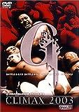 G1 CLIMAX 2003 Vol.3 [DVD]