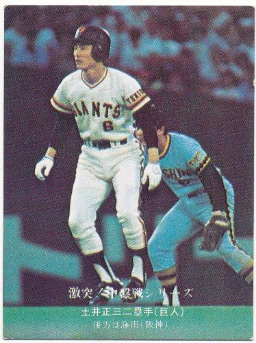 カルビー プロ野球カード 激突!中盤戦シリーズ 682 [巨人] 土井 正三