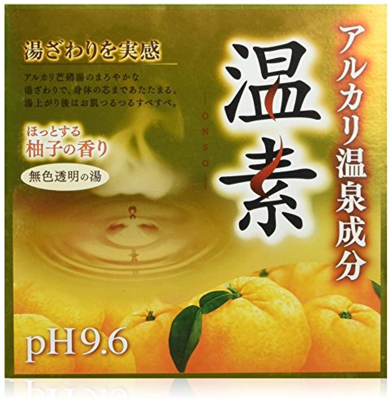 契約する実用的万歳温素 柚子の香り 30g×15包