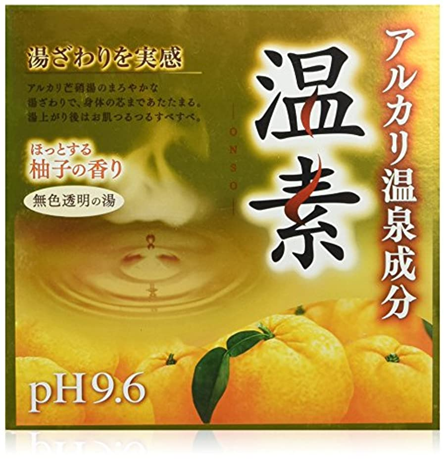 敵対的微弱成長する温素 柚子の香り 30g*15包(入浴剤)