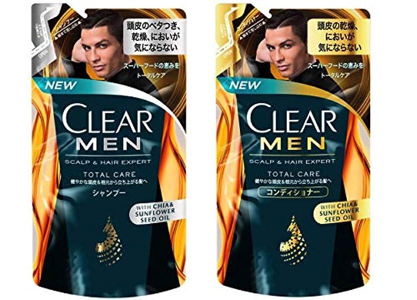 黒板慢な戻るクリア フォーメン トータルケア 男性用 シャンプー&コンディショナー つめかえ用 (健やかな頭皮へ) 280g×各1個