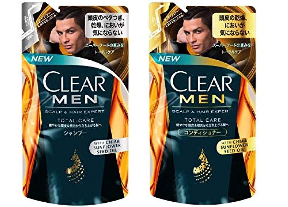 と組むトレース不安定クリア フォーメン トータルケア 男性用 シャンプー&コンディショナー つめかえ用 (健やかな頭皮へ) 280g×各1個