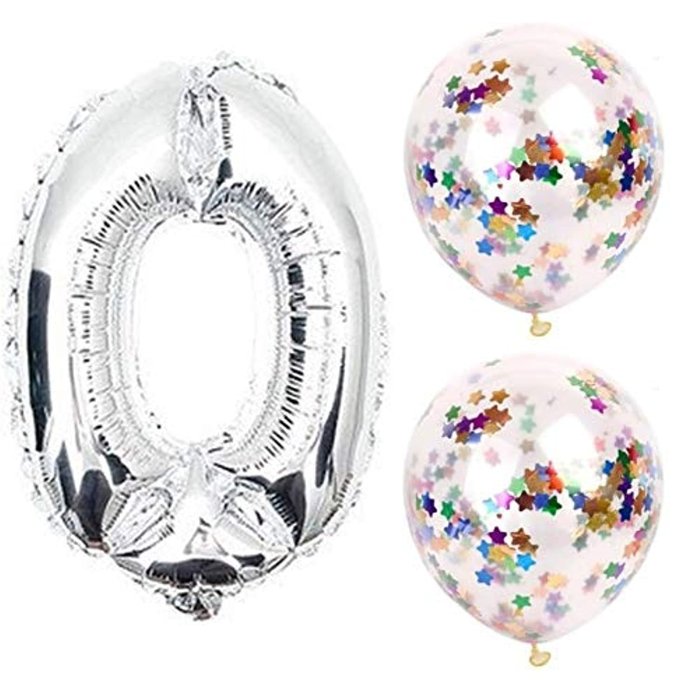お子様誕生日パーティー 大な風船 シルバー数字(0)バルーンx1個 紙吹雪風船バルーンx2個(xins-00)