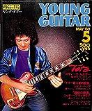 YOUNG GUITAR (ヤング・ギター) 1980年 5月号 TOTO スティーヴ・ルカサー ジェフ・ベック ニール・ショーン