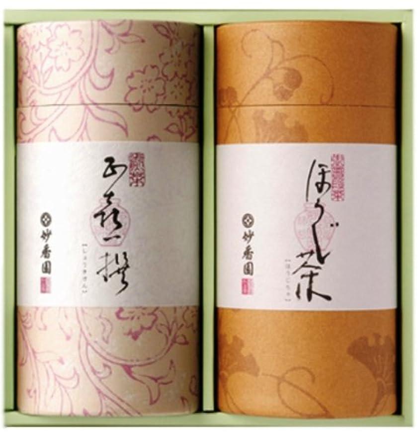 毛布パンチ滅びる妙香園 お茶ギフト No.018 2種入