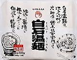 白石興産 だるま白石温麺 100g×3×5袋