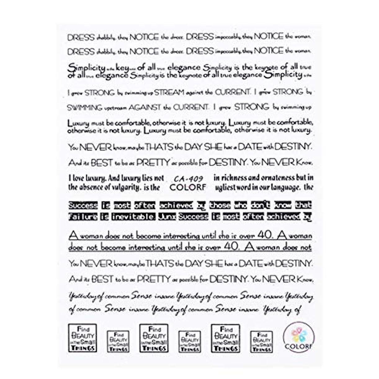 肝気楽な入力LITI ネイルシール 動物のヒョウ柄 レオパード柄 アニマル柄 豹柄 アルファベット 転印シール ネイルステッカー 可愛いネイル飾り 3Dネイルシール テープ ネイル パーツ