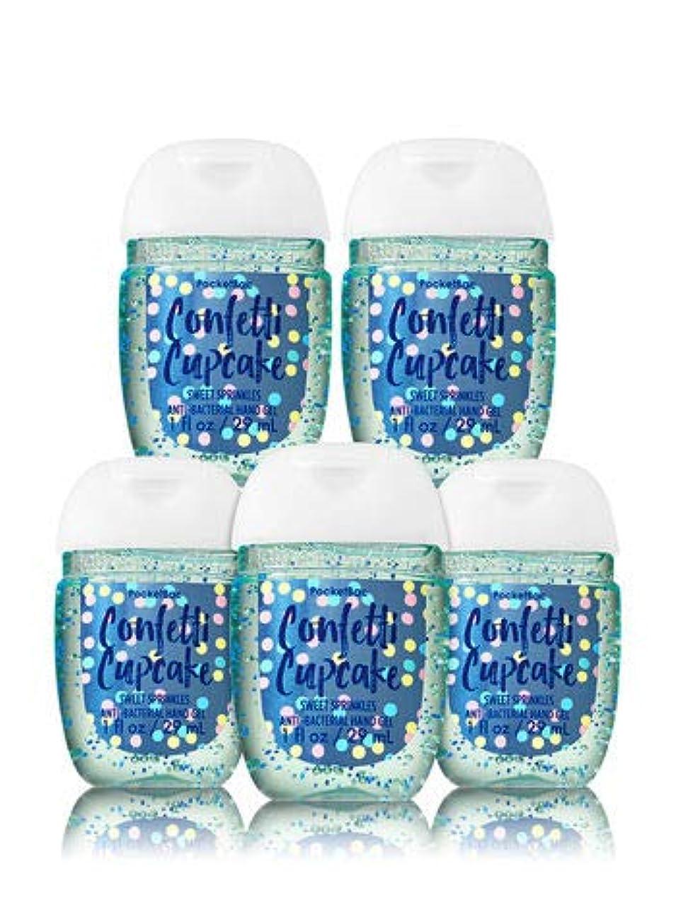 首尾一貫した回転する勝つ【Bath&Body Works/バス&ボディワークス】 抗菌ハンドジェル 5個セット Sweet Sprinkles シュガー キャンディストロベリー バニラビーン PocketBac Hand Sanitizer Bundle...