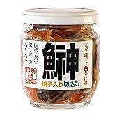 男鹿海洋物産 鰰(ハタハタ)切込み 180g