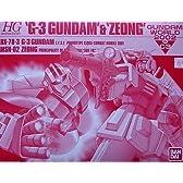 HGUC RX-78-3 G3ガンダム MSN-02 ジオング (シャアカラー) ガンダムワールド2002INC3