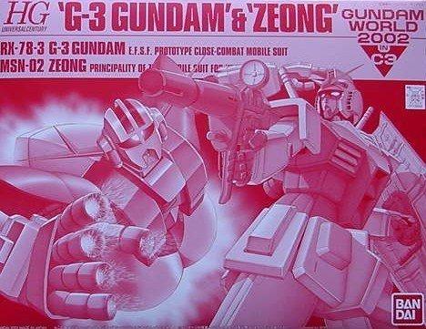 HGUC RX-78-3 G3ガンダム MSN-02 ジオング  シャアカラー  ガンダムワールド2002INC3