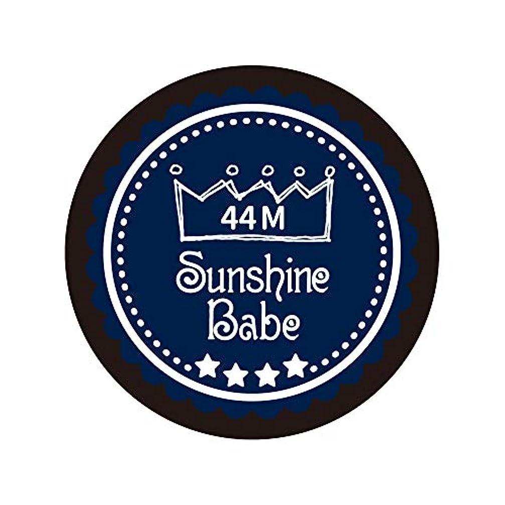 技術無条件フロンティアSunshine Babe カラージェル 44M クラシックネイビー 4g UV/LED対応