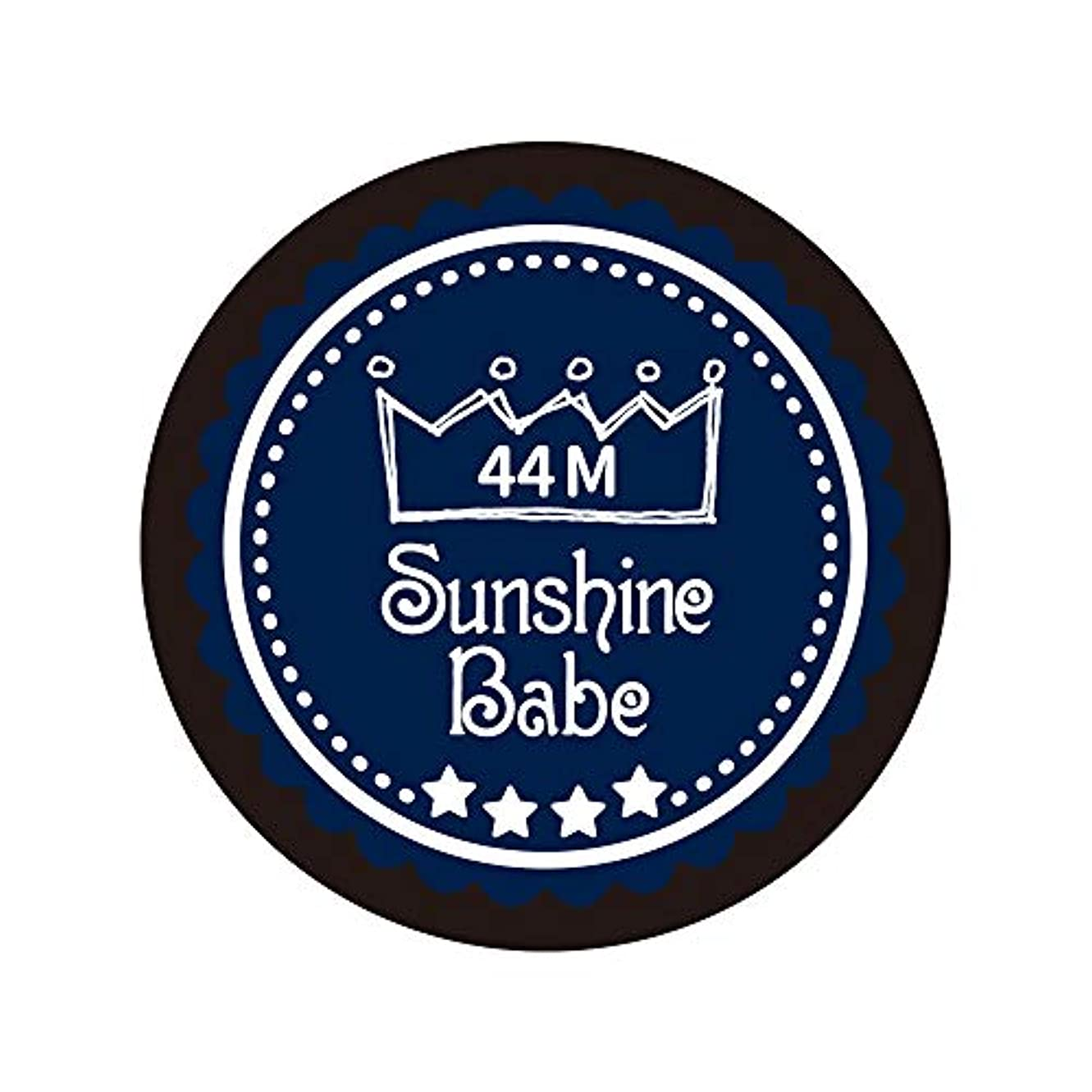 過去疑わしい子供達Sunshine Babe カラージェル 44M クラシックネイビー 2.7g UV/LED対応