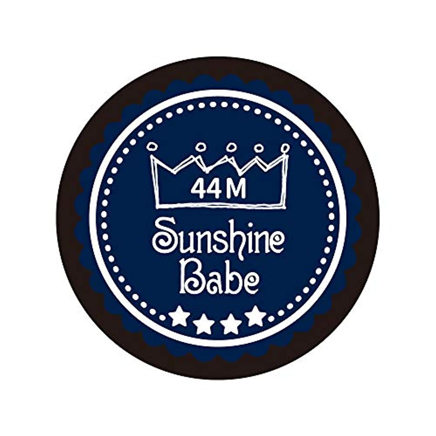 マインドフル墓余計なSunshine Babe カラージェル 44M クラシックネイビー 2.7g UV/LED対応