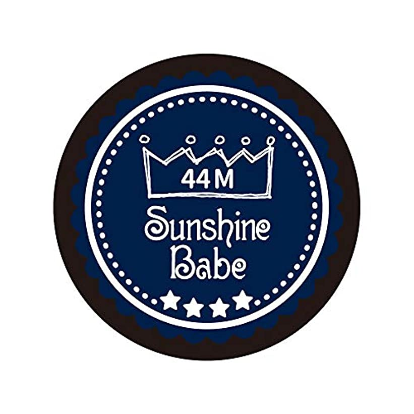 Sunshine Babe カラージェル 44M クラシックネイビー 4g UV/LED対応