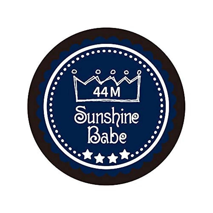 赤道行政タイマーSunshine Babe カラージェル 44M クラシックネイビー 2.7g UV/LED対応