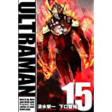 ウルトラマン ULTRAMAN コミック 1-15巻セット