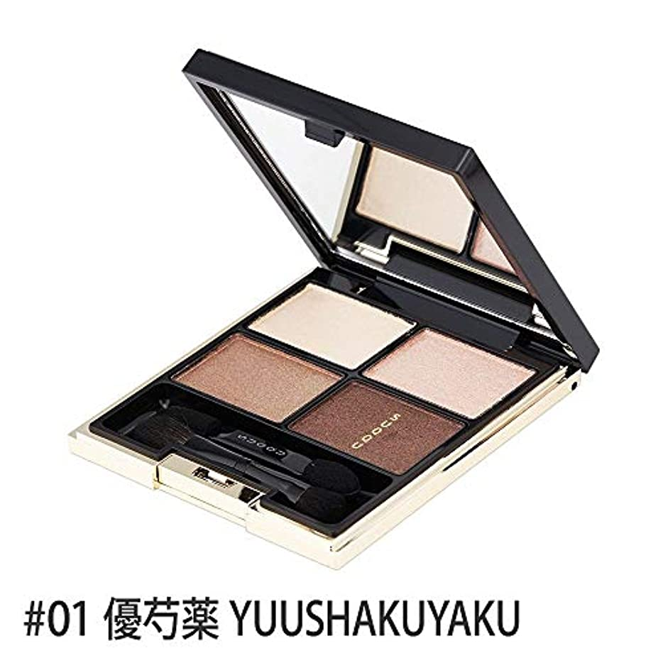 SUQQU(スック) デザイニング カラー アイズ #01優芍薬 YUUSHAKUYAKU [並行輸入品]
