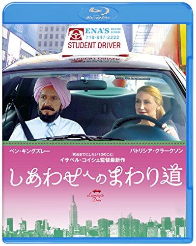 しあわせへのまわり道 ブルーレイ&DVDセット(初回仕様/2枚組/特製ブックレット付) [Blu-ray]の詳細を見る