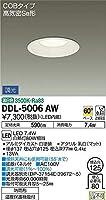 大光電機(DAIKO) LEDダウンライト(軒下兼用) (LED内蔵) LED 7.4W 温白色 3500K DDL-5006AW